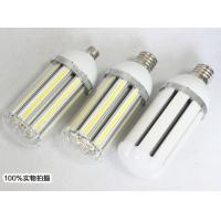 Quality dimmable 50W led high power corn light bulb lamp energy saving IP65 aluminum housing RGB for sale