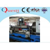 Buy cheap Cold Roll Laser Texturing Machine 10us Pulse Width CNC Laser Equipment For Metal from wholesalers