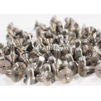 China High Strength Titanium Torx Screws For Military , Space And Aviation wholesale