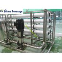 China Food Grade Reverse Osmosis Drinking Water Filter System Industrial Water Filter wholesale