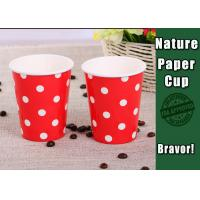 China Large Insulated Vending Coffee Cups , Odourless Paper Cups For Coffee Vending Machine wholesale
