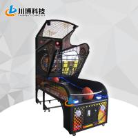 China Indoor Amusement Electronic Basketball Shooting Machine With Voice Prompt System wholesale