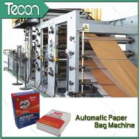 China 25KG Multiple Layers Bottomer Machine Paper Bag Production Lines With ODM Service wholesale