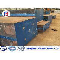 China High Toughness L6 Tool Steel Block Good Abrasion Resistance SKT4 / 1.2713 wholesale