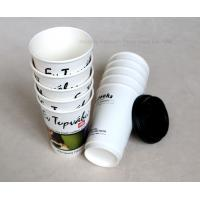 Buy cheap 8oz, 12oz, 14oz, 16oz Take away cup Customized disposable Double wall paper cup from wholesalers