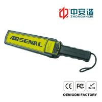 China Portable Handheld Metal Detector For Railway Stations / Tourist Attractions wholesale