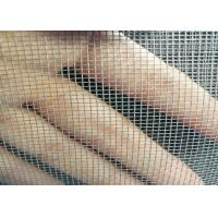 China Invisible 18 x 16 Mesh Window Screen , Plastic Insect  Proof  Screen 30 M Length wholesale
