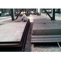 China Black Hot Rolled Plate Steel / coil , carbon steel plate with different standard wholesale