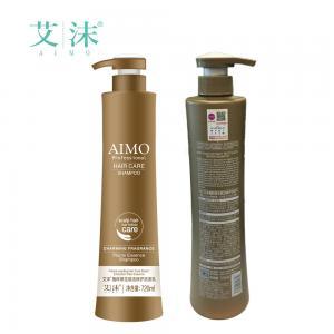 China Organic Silk Protein Refresh Hair Care Shampoo Cream Form pH 5.5 wholesale