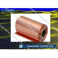 Buy cheap High Tensile Strength 25um Graphene Copper Foil Roll High Purity from wholesalers