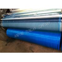 China 1.2m Width Blue Color Insect Proof Mesh , Plain Weave Insect Netting For Greenhouse wholesale