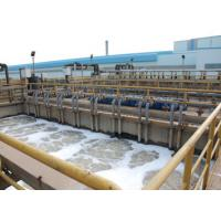 China Industrial Waste Water Treatment Plant Flat Sheet MBR Membrane Bio Reactor wholesale