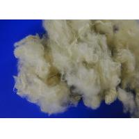 China High Tenacity Virgin Polyester Staple Fiber , Anti - Distortion Recycled Polyester Fiber wholesale