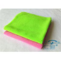 China Durable Green Microfiber Cleaning Cloth 100% Polyester , Endless Edge wholesale