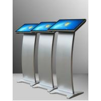 Buy cheap 21.5 inch free standing capacitive interactive touch screen kiosk from wholesalers