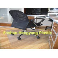 """China Office Chair Carpet Protector / Anti Fatigue Mats , 45 """" X 53 """" Thickness 2.3 mm wholesale"""