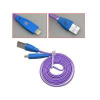 China USB2.0 A Male to 8pin Lightning connector Cable for Apple with Braided Nylon Fabric Mesh wholesale