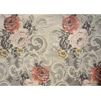 Buy cheap Decoration Flora Design Kitchen Curtain Fabric With Soft Handfelling from wholesalers
