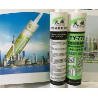 China Quick Dry Metal Silicone Sealant Wide Adhesion Non - Pollution wholesale