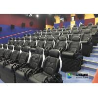 China Unique 5D Cinema Equipment Electric Or Pneumatic System / Motion Theater Chair wholesale