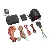 China Ungraded One Way Auto Car Security System With Remote Control And Windows Closer wholesale