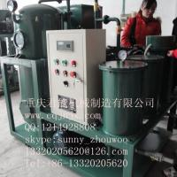 Quality TZL-30 High Viscosity Waste Turbine Oil Purification Plant,turbine oil filter machine for sale
