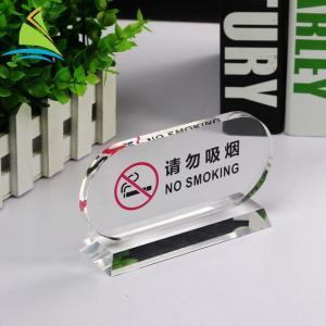 China Promotion Acrylic Sign Display Holder No Smoking Acrylic Tag Holder ODM OEM Service wholesale