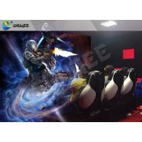 China Multiplayer Interactive 7D Cinema System Guns Shooting Games Crazy 7D Movie Theater wholesale