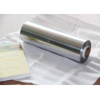 Quality Kitchens Takeaway Aluminum Foil Roll Standard Duty 440mm x 300m 0.012 mm thickness for sale