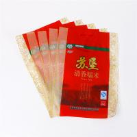 Buy cheap Recyclable Big Heat Seal Bottom Bag Plastic Food Bags , Thickness 0.12mm product