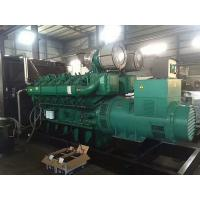 China 1250KVA China Yuchai Power Standby Diesel Generator Water Cooled Generator wholesale