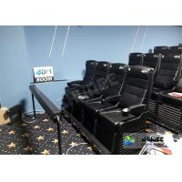 China Customized Electric 4D Movie Theater With 2 , 4 , 6 Seats Durable wholesale