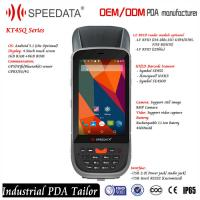 China 134.2 KHz Low Frequency Rugged RFID Reader 4.5 Inch Keyboard GPS Avaliable wholesale
