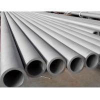 China ASTM 304 Seamless Stainless Steel Pipe From China Supplier/ Industrial Stainless Steel Tube China 304 wholesale