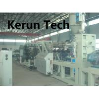 Quality Plastic Machinery-WPC Construction Formwork Extrusion Machine for sale