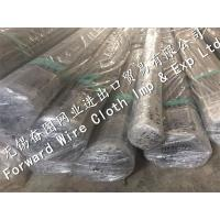 Buy cheap Stainless Steel 304/316/316L/409 Perforated tubes Tube size 6mm-305mm Can be from wholesalers