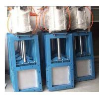 China Che Discharge System Pneumatic Quick Closing Valve Gate Q235  Material wholesale