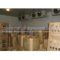 China Apple / Tomato Chiller Cold Storage Units 2 to 10 Celsius Degree wholesale