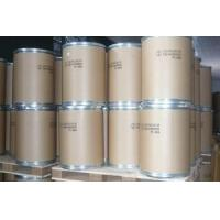 China Sodium hydrosulfite for bleaching agent/Manufacturer textile printing sodium hydrosulfite for dyeing wholesale