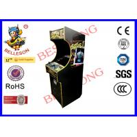 Buy cheap 19 Inch LCD Screen Upright Arcade Cabinet  coin Op one side two players 1940 in 1 Jamma Board product