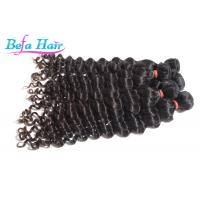 China 100% Virgin Peruvian Deep Wave Human Hair Weave White / Cherry Red Hair Extensions wholesale