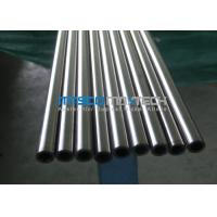 China 2 Inch Stainless Steel Bright Annealed Sanitary Piping ASTM A269 TP304 / 316 / 321 wholesale