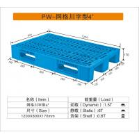 Buy cheap 4- Way 1200mm*800mm*170mm Heavy Duty Plastic Pallets Static 6T from wholesalers