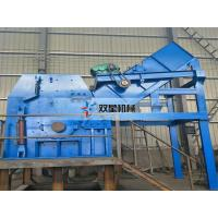 China Scrap Car Recycling machine Metal Shredder Machine Heavy Metal Shredders Plant wholesale