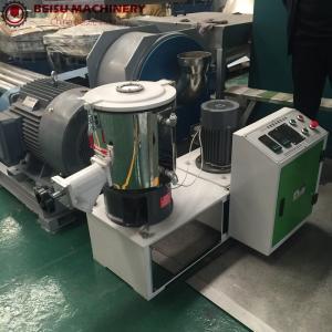 Buy cheap SHR-5/10/20/25/50 PVC/PE/PP mini mixer for laboratory powder granules mix test from wholesalers