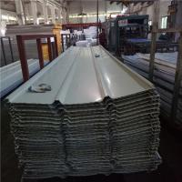 China 1050 ivory white corrugated roof sheets with 0.426mm for temporary fencing wholesale