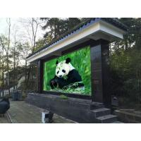 China Mountain SMD Outdoor Full Color Led Display Panel P10 Led Screen wholesale