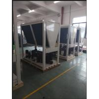 China American Standard 18.2KW Air To Air Source Heat Pump , Commercial Geothermal Heat Pump wholesale