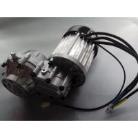 China Electric Tricycle Parts , 3000RPM Differential Gear DC Brushless Motor wholesale