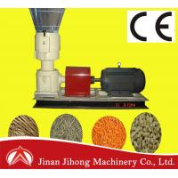 China Feed Extruder Machine on sale